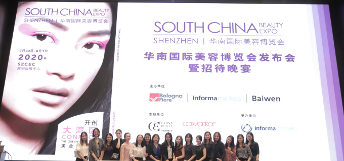 South China Beauty Expo: a new era of beauty industry in Greater Bay Area